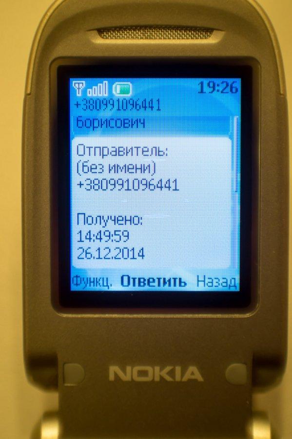Жалоба-отзыв: Тутаев Иса Борисович - Кидала на OLX.UA.  Фото №2