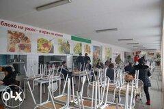 Жалоба-отзыв: Сбор яблок - Мошенники будьте аккуратны!!! не едьте на работу.  Фото №2