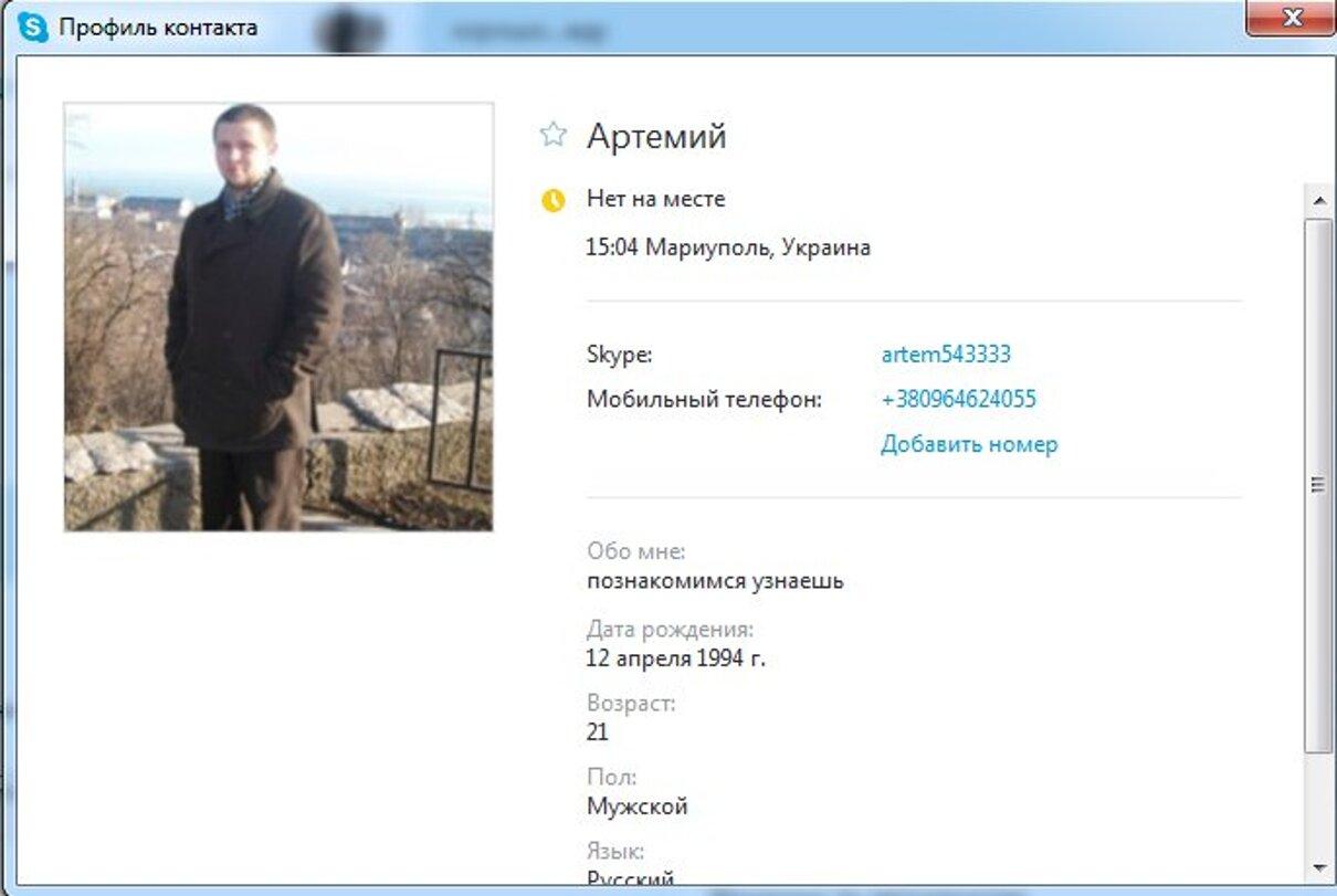 Жалоба-отзыв: Николаев Артем Борисович - Мошенник на olx.  Фото №1