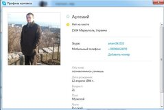 Жалоба-отзыв: Николаев Артем Борисович - Мошенник на olx