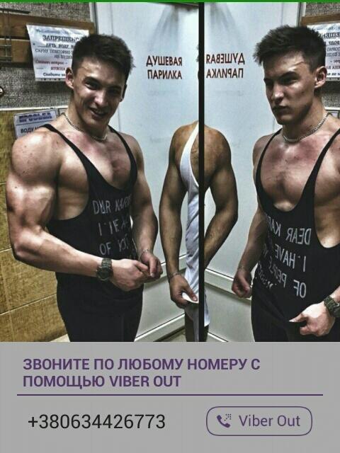 Жалоба-отзыв: Ахетонов Иван Сергеевич - Мошенник на OLX