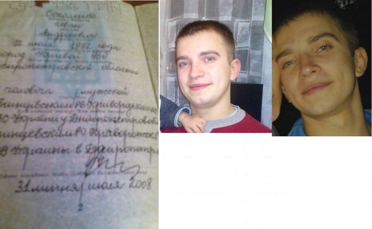 Жалоба-отзыв: Соколенко Иван Андреевич - Кидало на OLX.  Фото №1