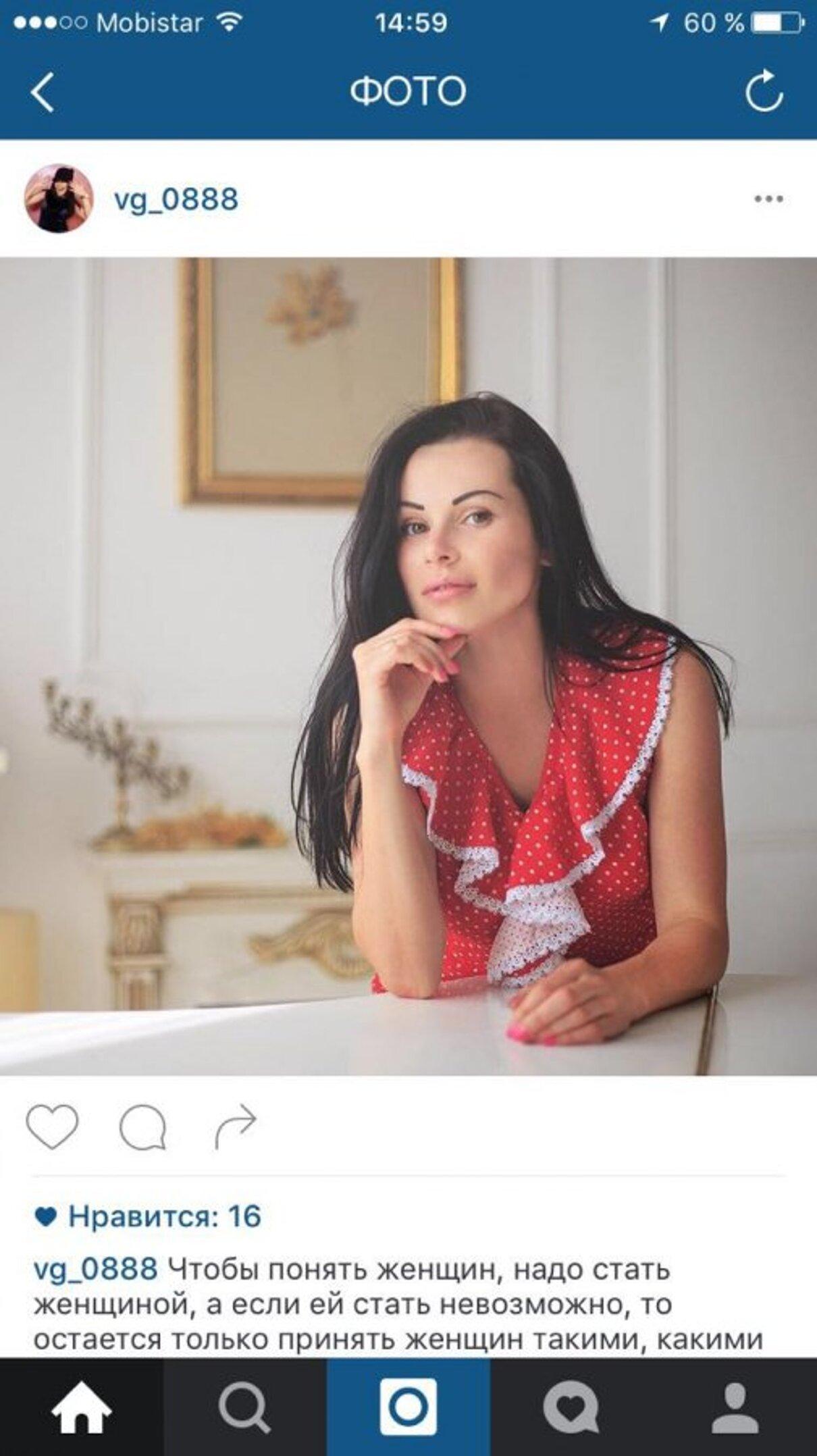 Жалоба-отзыв: Vita Gerevych, vg_furst1 - Мошенница.  Фото №2