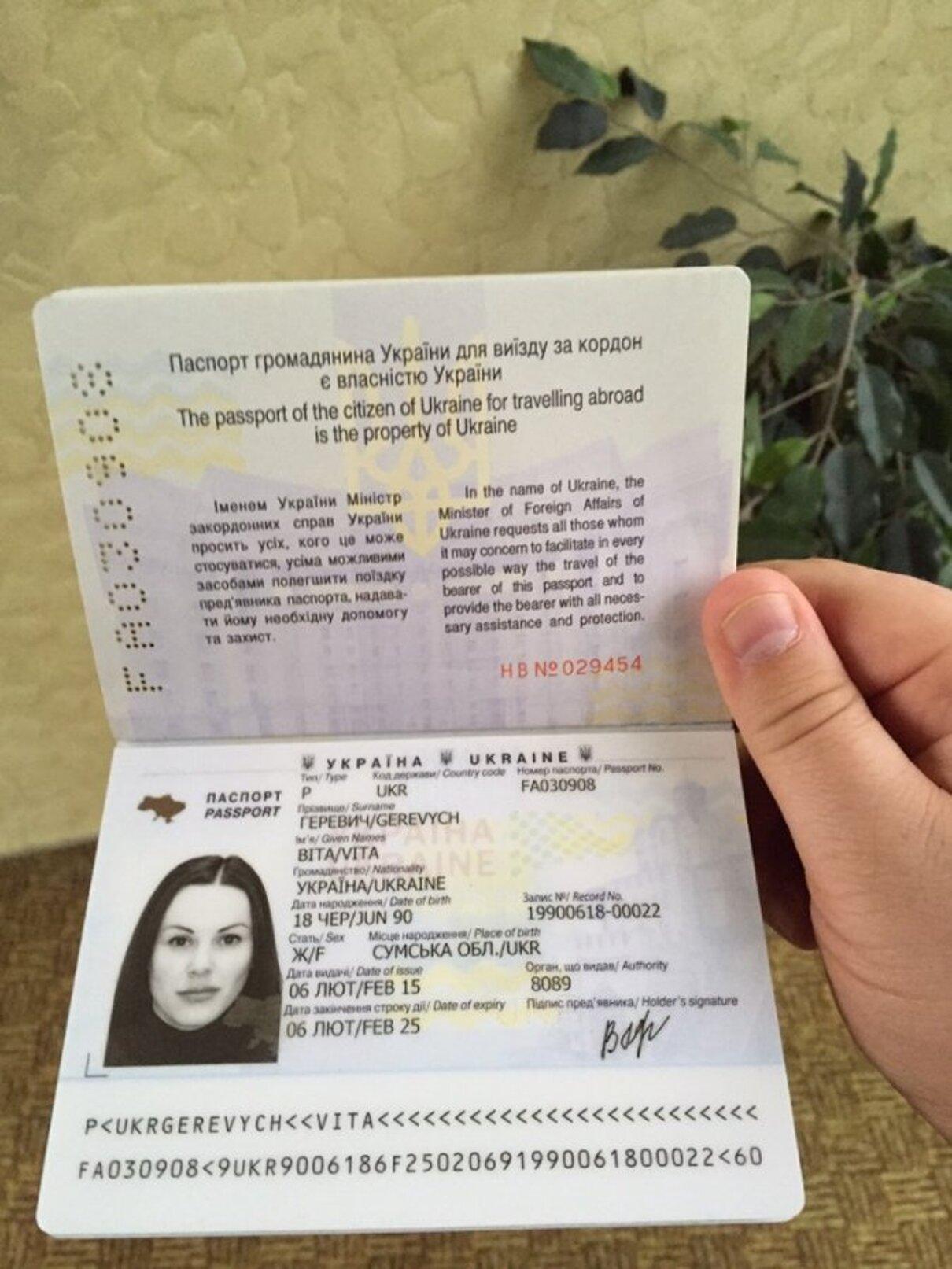 Жалоба-отзыв: Vita Gerevych, vg_furst1 - Мошенница.  Фото №3