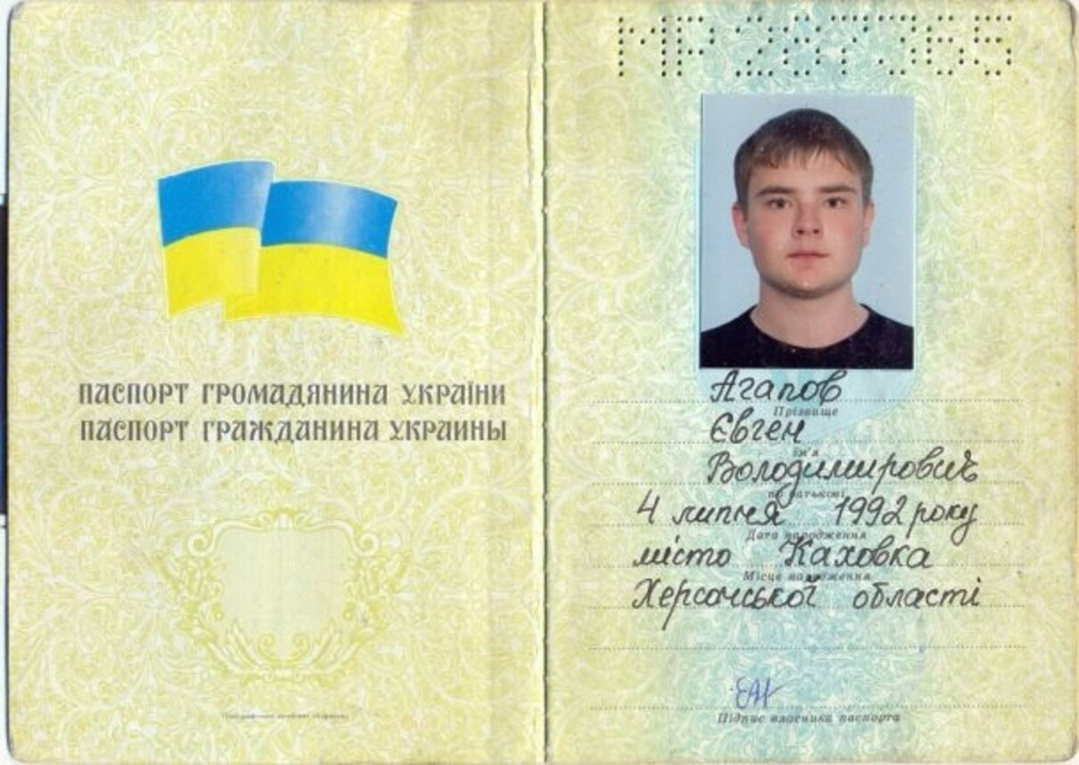 Жалоба-отзыв: Агапов Євген Володимирович - Кинул на предоплату!