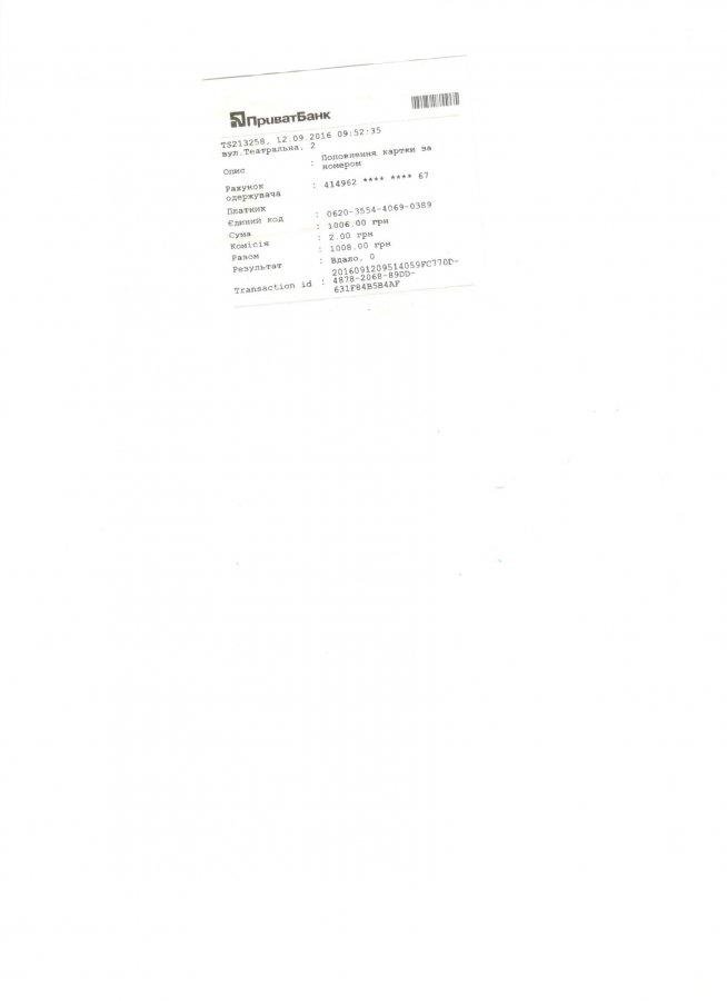 Жалоба-отзыв: Куликов Александр Владимирович - Продам Оптом Чеснок, сорт любаша.  Фото №1