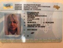 Жалоба-отзыв: TATYANA NASHKOLNA - Знакомство