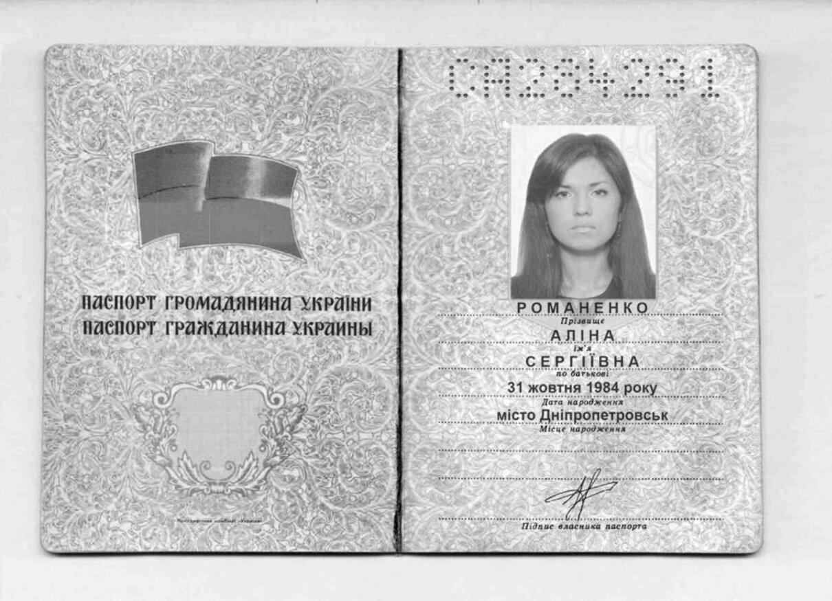 Жалоба-отзыв: Алина Сергеевна Романенко - Развод с посуточной арендной квартиры на olx г.Львов
