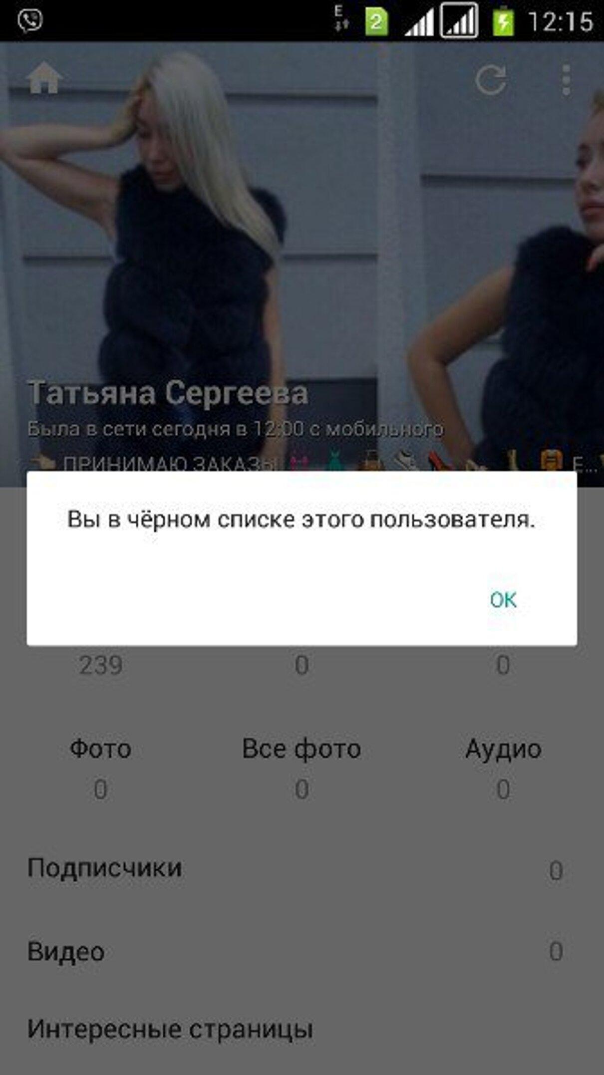 Жалоба-отзыв: 4188373027305108 Татьяна Проснякова - Мошенница.  Фото №3