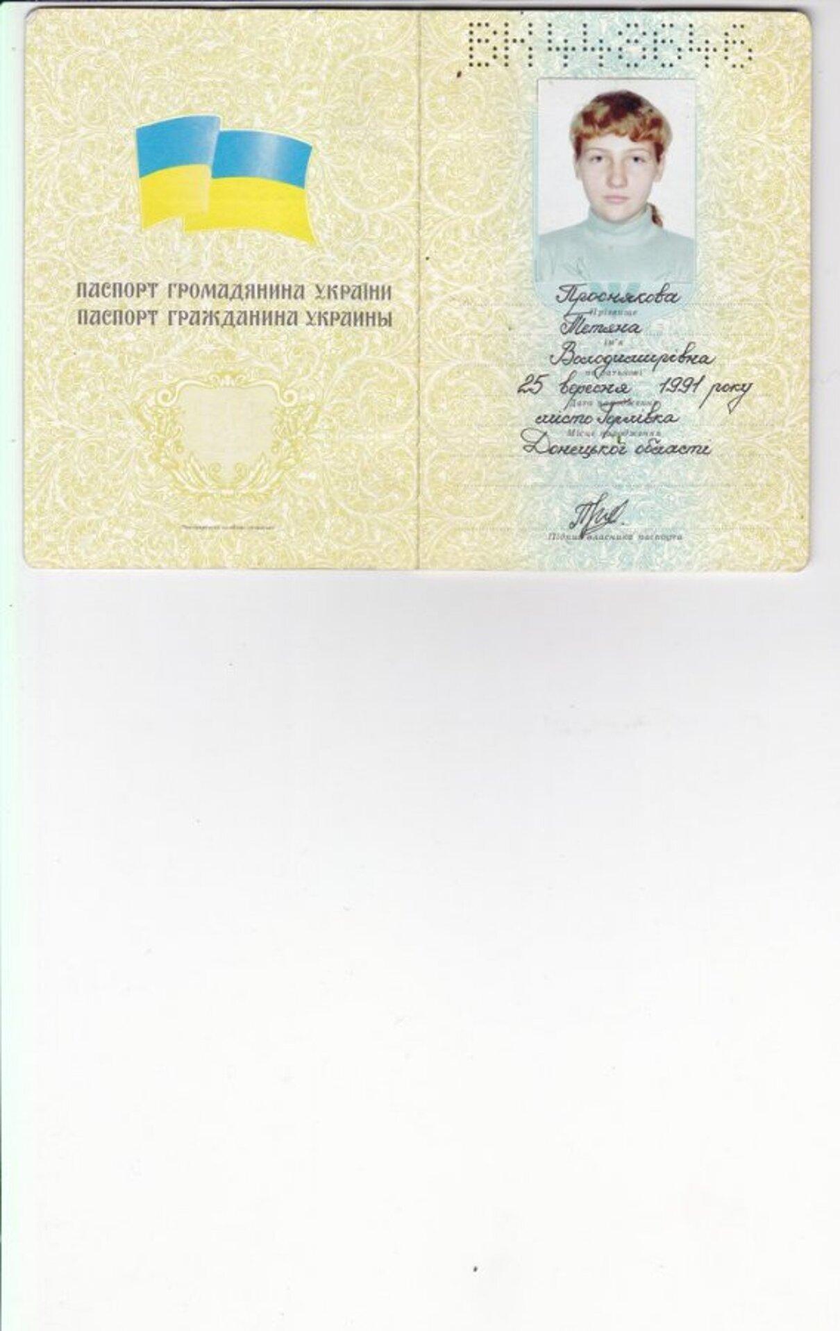 Жалоба-отзыв: 4188373027305108 Татьяна Проснякова - Мошенница