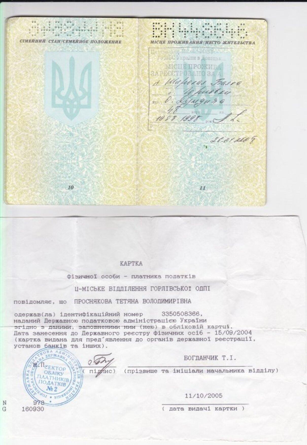Жалоба-отзыв: 4188373027305108 Татьяна Проснякова - Мошенница.  Фото №2