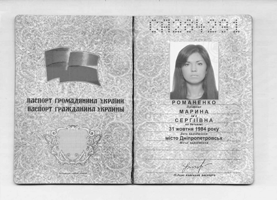 Жалоба-отзыв: Романенко Марина Сергеевна - Развод по аренде