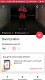 Жалоба-отзыв: Шеремет Виталий и Данил 0974408877 / 0976477700 - Кидала с latgo и olx Шеремет Виталий и Данил.  Фото №2
