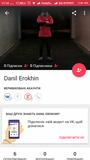 Жалоба-отзыв: Шеремет Виталий и Данил 0974408877 / 0976477700 - Кидала с latgo и olx Шеремет Виталий и Данил.  Фото №1