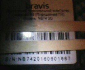 Жалоба-отзыв: Бренд Bravis и Фокстрот - Махинации и мошеничество Bravis и Фокстрот.  Фото №3