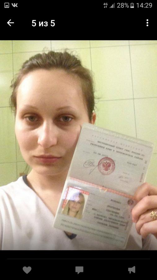 Жалоба-отзыв: Екатерина жолобко - Мошенница.  Фото №2