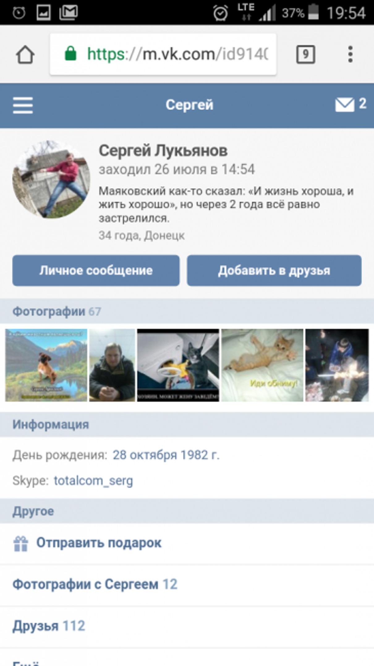 Жалоба-отзыв: ВОРЫ - Украли посылку на Укрпочте.  Фото №4