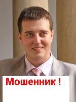 Жалоба-отзыв: Юферов Алексей Борисович - Аферист на OLX