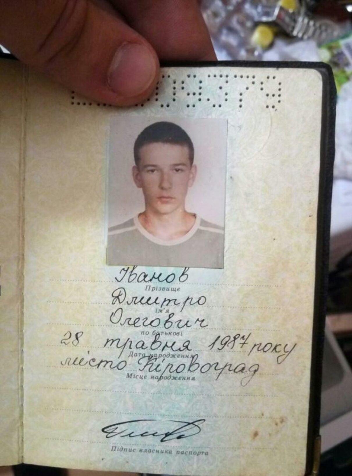Жалоба-отзыв: Иванов Дмитрий - Мошенник на олх.  Фото №1