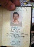 Жалоба-отзыв: Иванов Дмитрий - Мошенник на олх