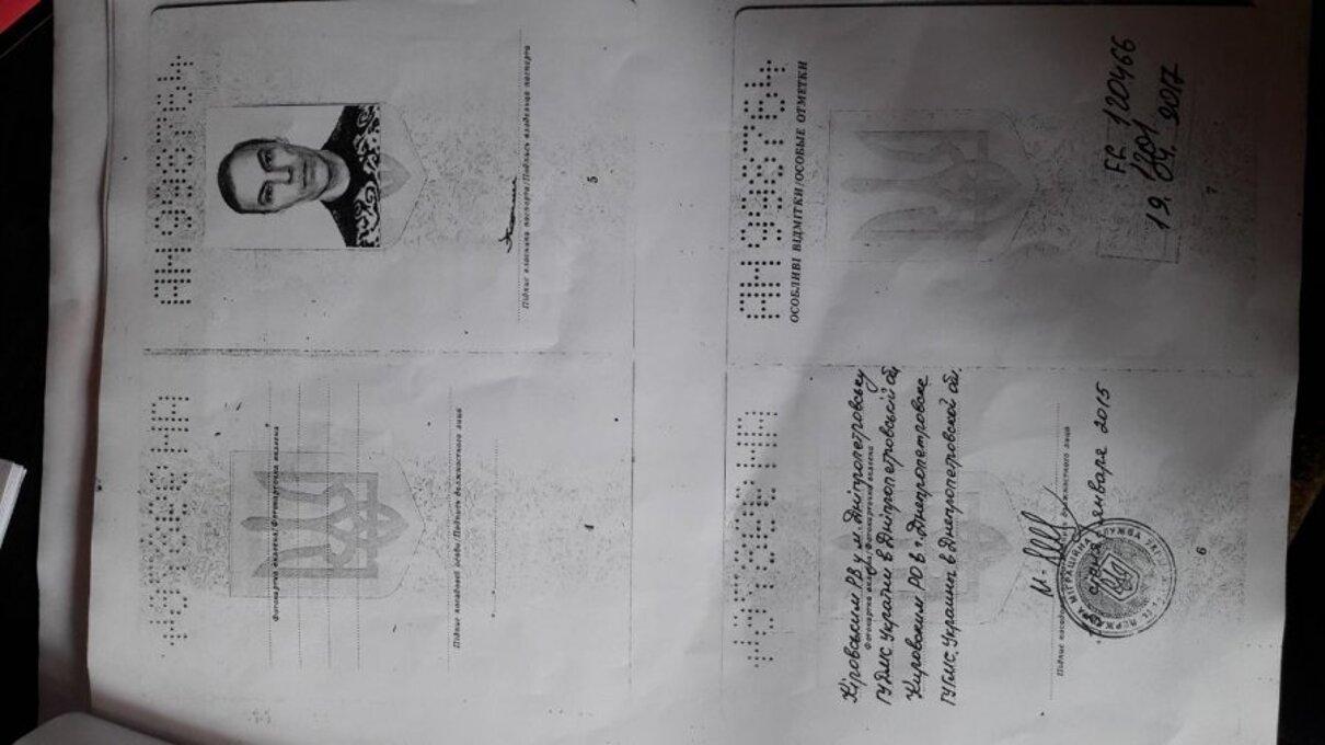 Жалоба-отзыв: Троян Юрий Владимирович 1969г.р - Мошенник, представляется мастером по изготовлению изделий из дерева-лестницы, бани.  Фото №3