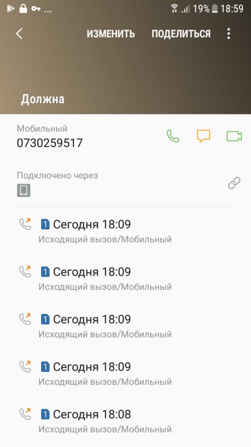 Жалоба-отзыв: Ольга Кисляк - Просит сделать ремонт квартиры и кидает с расчётом.  Фото №4
