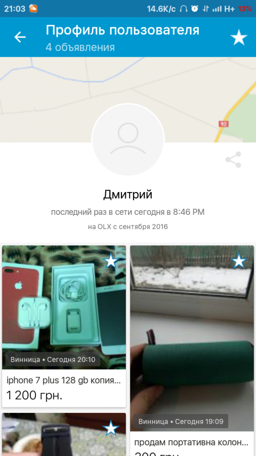 Жалоба-отзыв: Дмитрий - Попрошайка предоплаты.  Фото №4