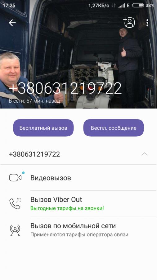 Жалоба-отзыв: Глухенький Виталий Алексеевич - Скутер
