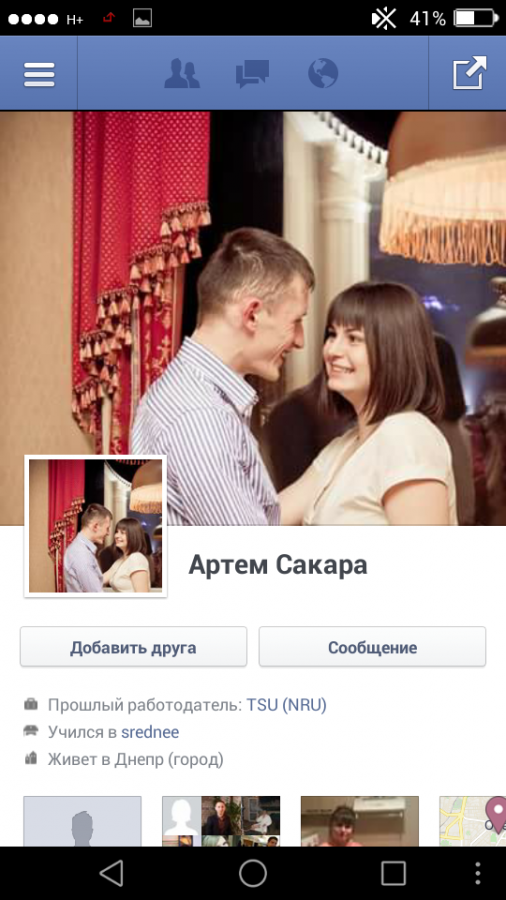 Жалоба-отзыв: Черная Алисия Денисовна - Мошенничество.  Фото №5