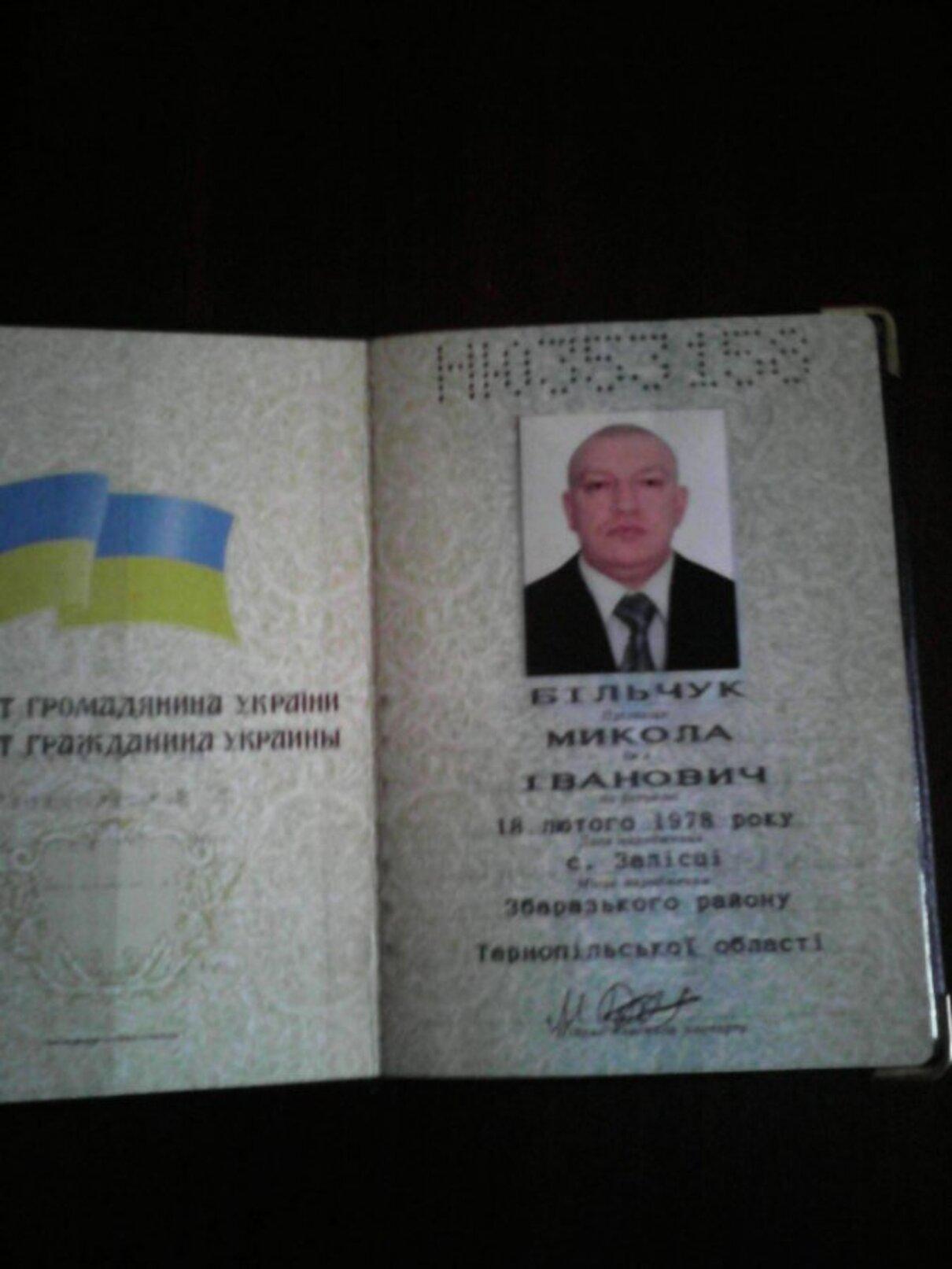 Жалоба-отзыв: Бильчук Николай Иванович - Мошенник и мелкий кидала!