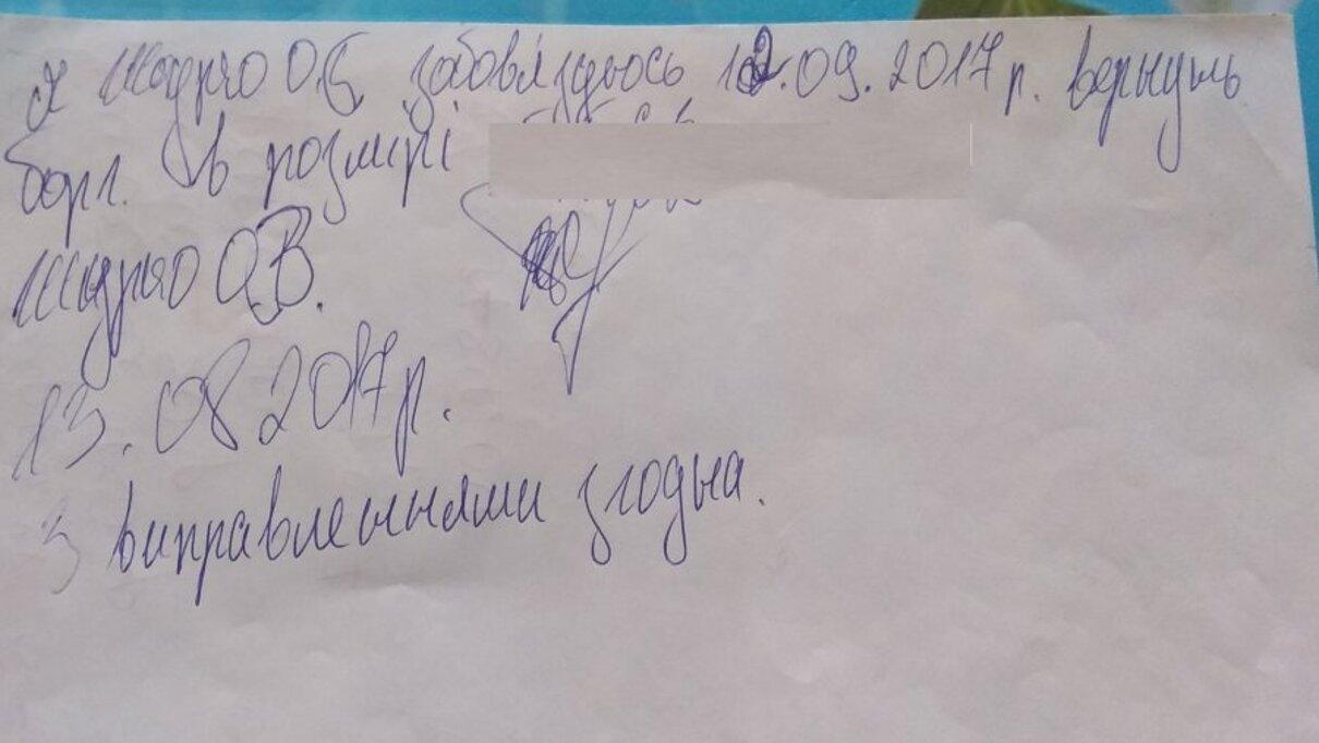 Жалоба-отзыв: Шнурко Елена Викторовна - Мошенники-арендаторы.  Фото №2