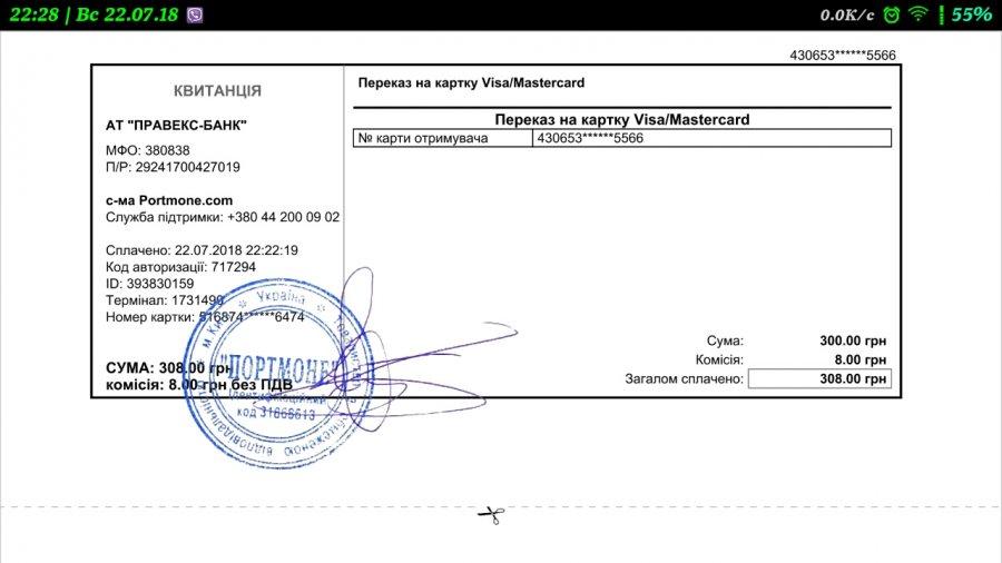 Жалоба-отзыв: Яремчук Дмитрий - Мошенник на ОЛХ с 2012 года