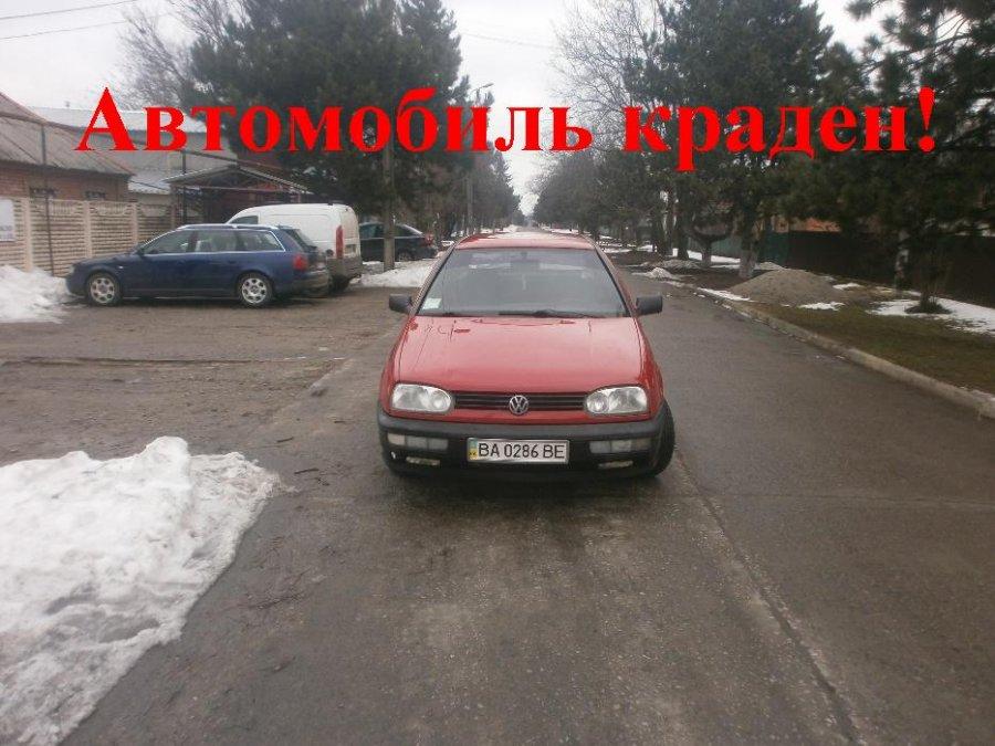 Жалоба-отзыв: Качан Сергей - Продажа ворованного автомобиля Volkswagen Golf гос.№ ВА 0286 ВЕ.  Фото №4