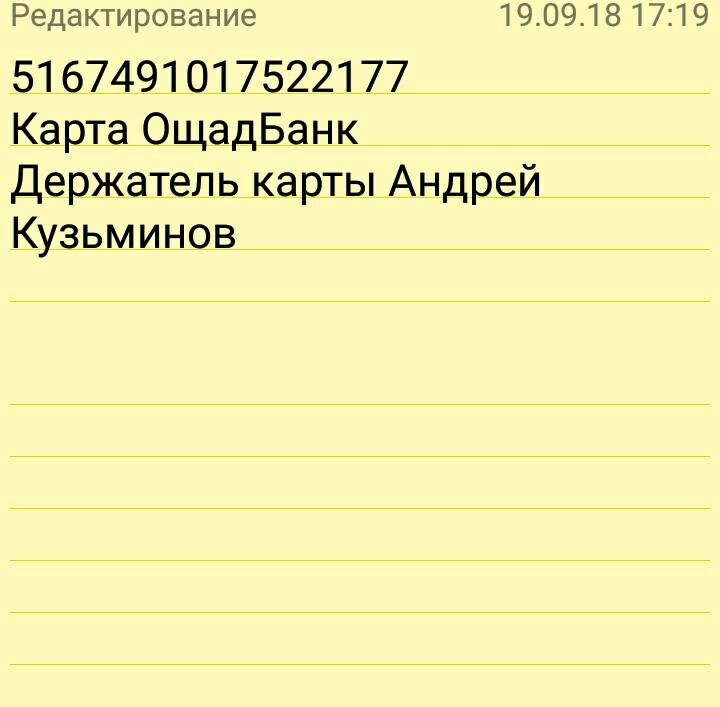 Жалоба-отзыв: Андрей Кузьминов - Мошенник.  Фото №1