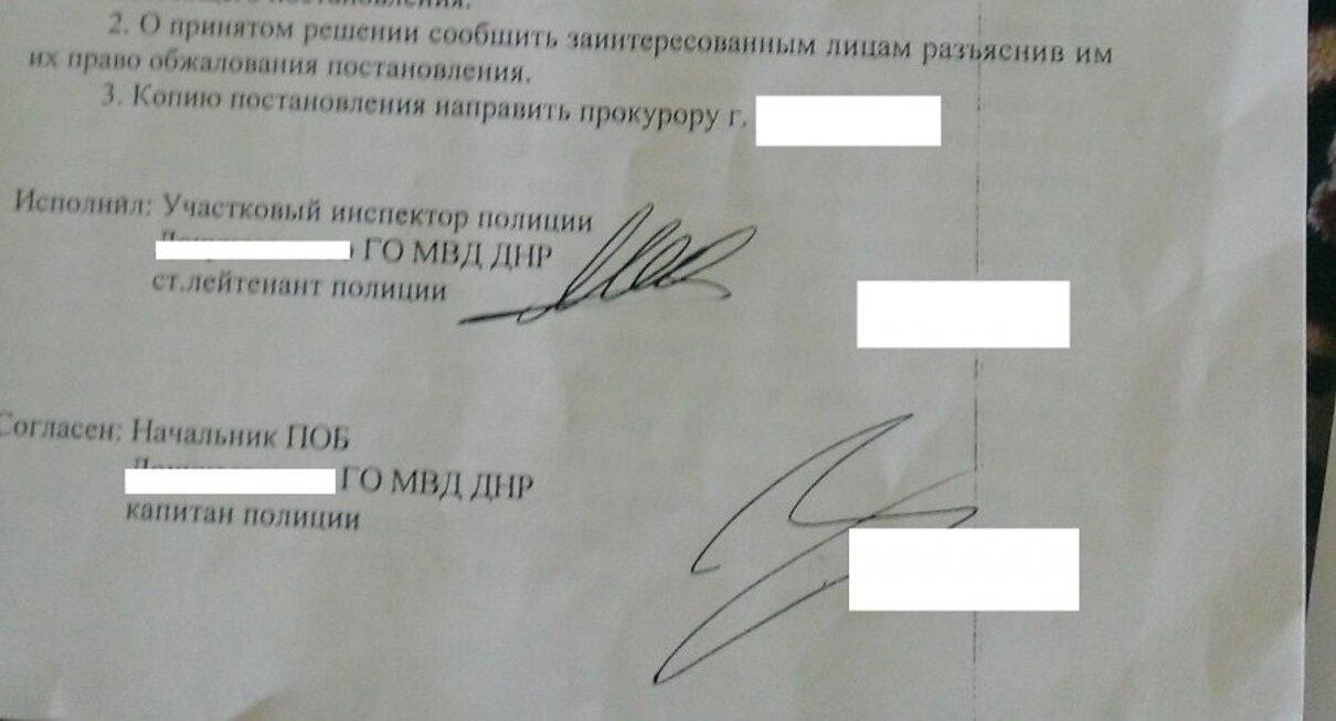 Жалоба-отзыв: Валерий Николаевич Гузык - Клевета.  Фото №4