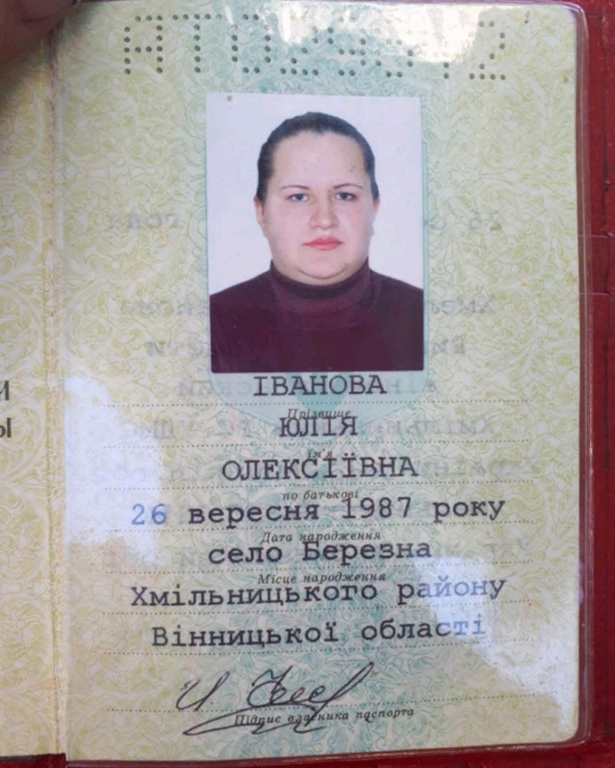 Жалоба-отзыв: Иванова Юлия Алексеевна 0634741066 - Мошенница