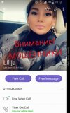 Жалоба-отзыв: Lilija Muchlia ВОР! - Мошенники