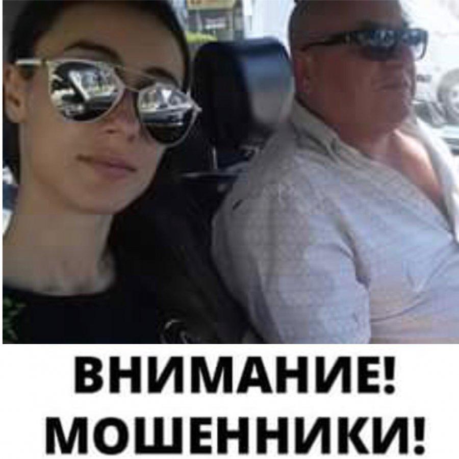 Жалоба-отзыв: Милена Милчева - Будьте осторожны! +359896166532 