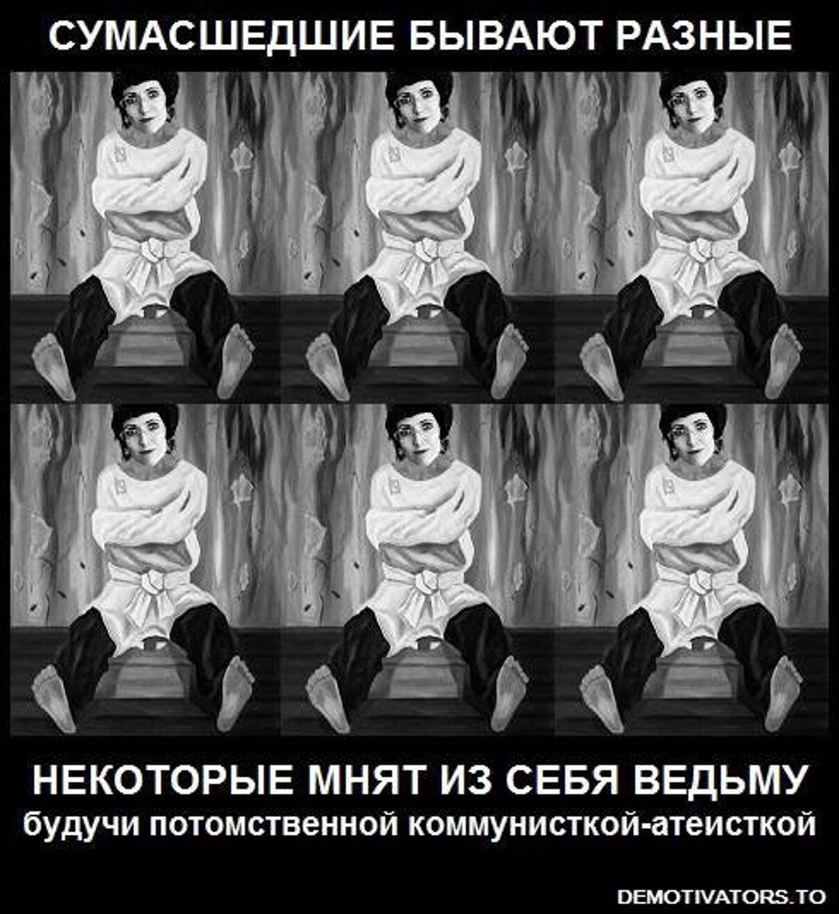 Жалоба-отзыв: Октябрина Жемчужина - Октябрина Жемчужина - мошенница!.  Фото №2