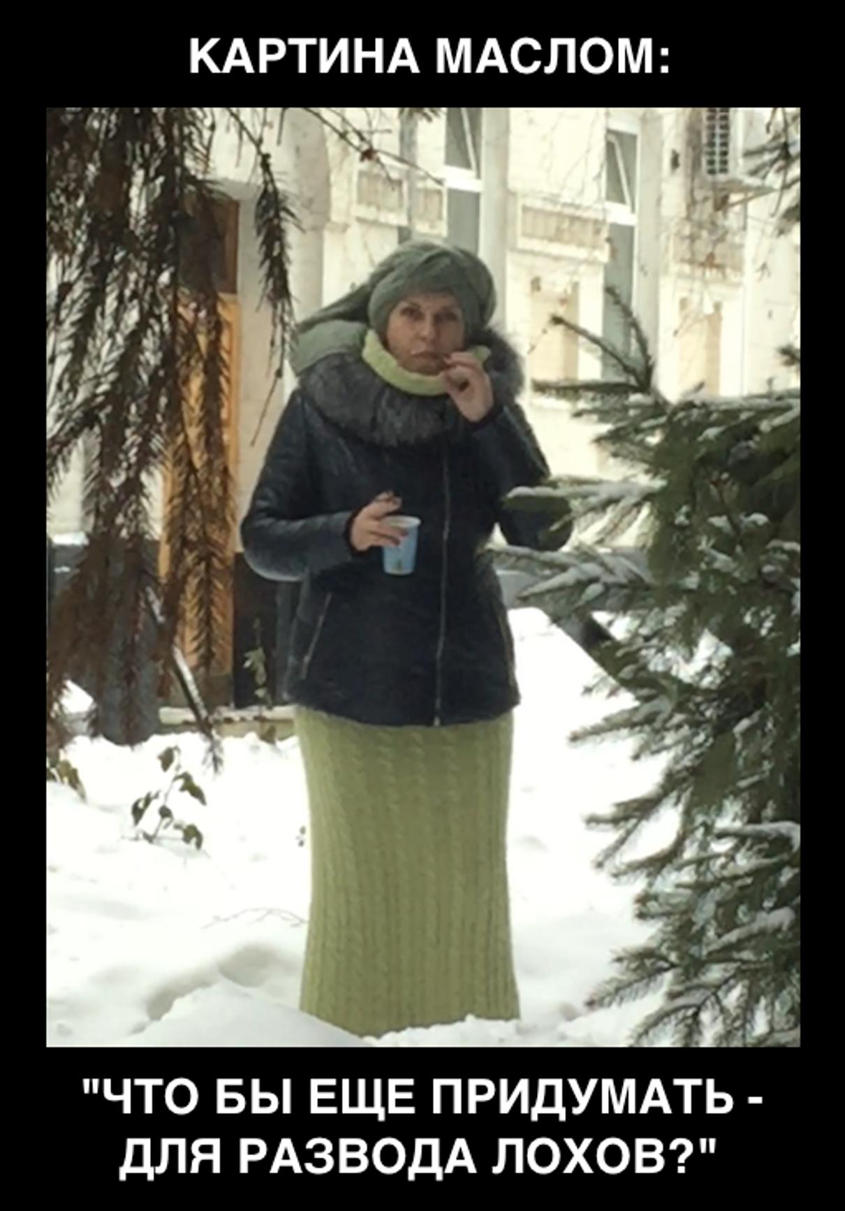 Жалоба-отзыв: Мария Скаложабская - Мария Скаложабская мошенница.  Фото №2