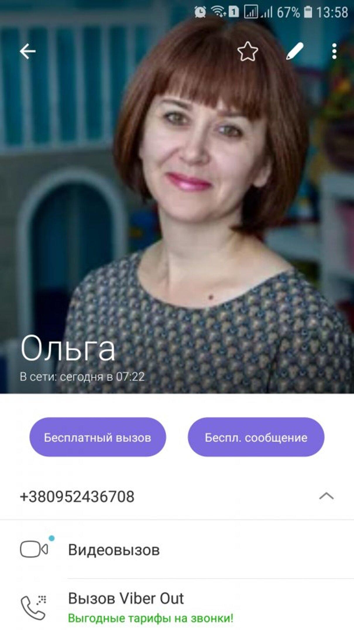 Жалоба-отзыв: Мальцева Ольга Викторовна - Мошенник.  Фото №1