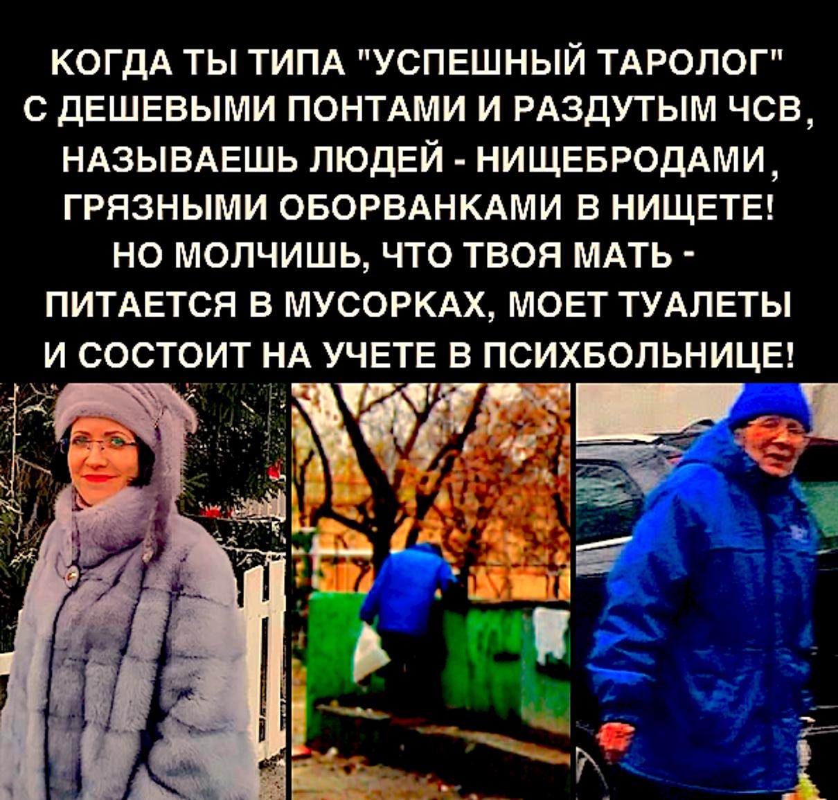 Жалоба-отзыв: Октябрина Жемчужина - Октябрина Жемчужина - мошенница!.  Фото №3