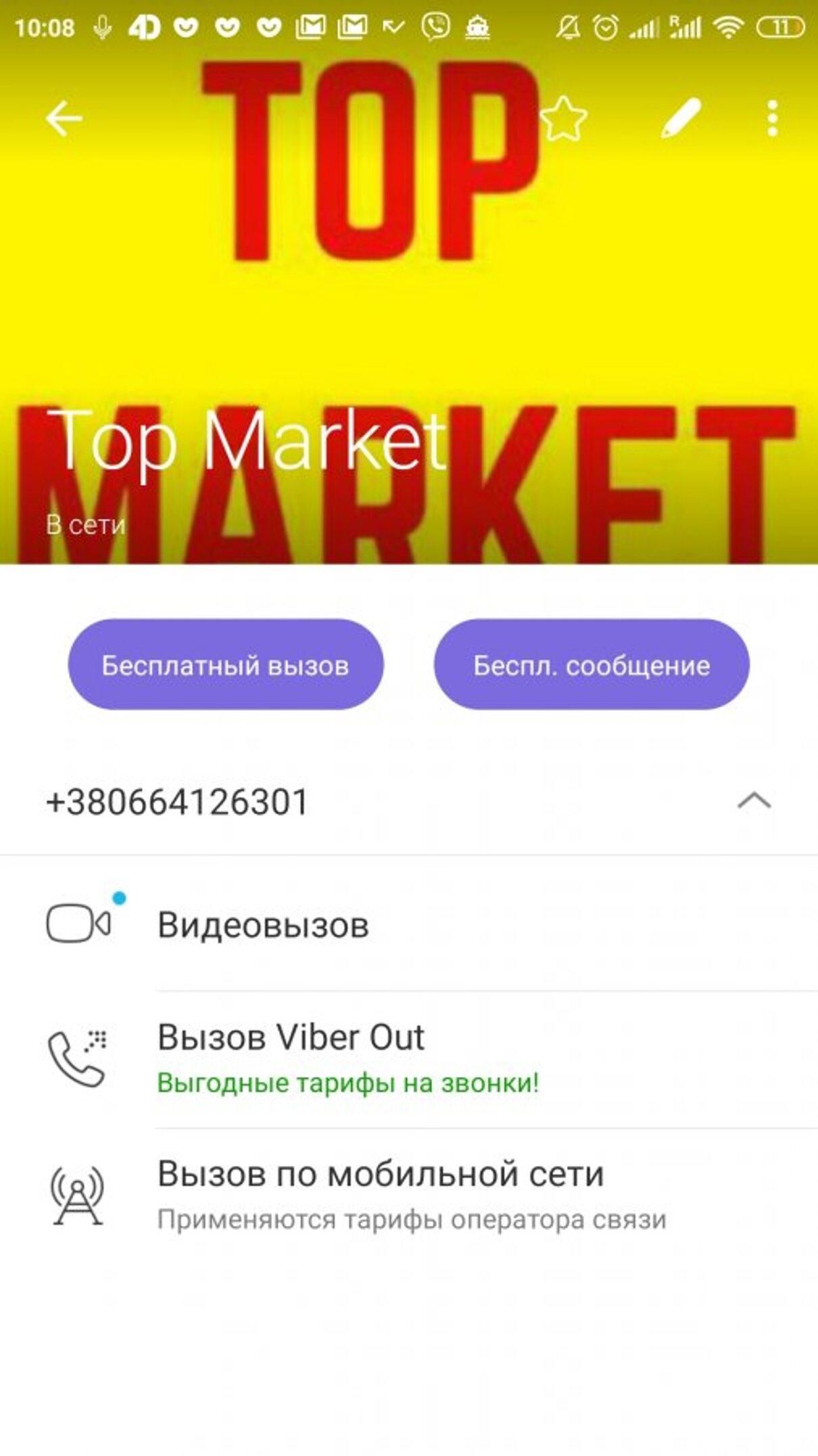 Жалоба-отзыв: Top Market / topmarket1.com.ua / Airpods2 copy - Top Market, Topmarket1.com.ua.  Фото №5