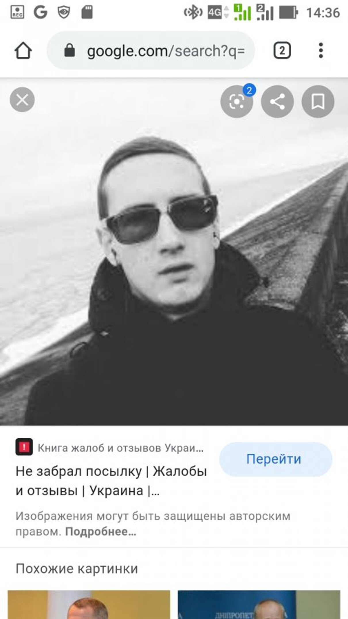 "Жалоба-отзыв: ""GRADENERGY"" Также как ФОП Оніщенко В.Р - Кидалово!!!"