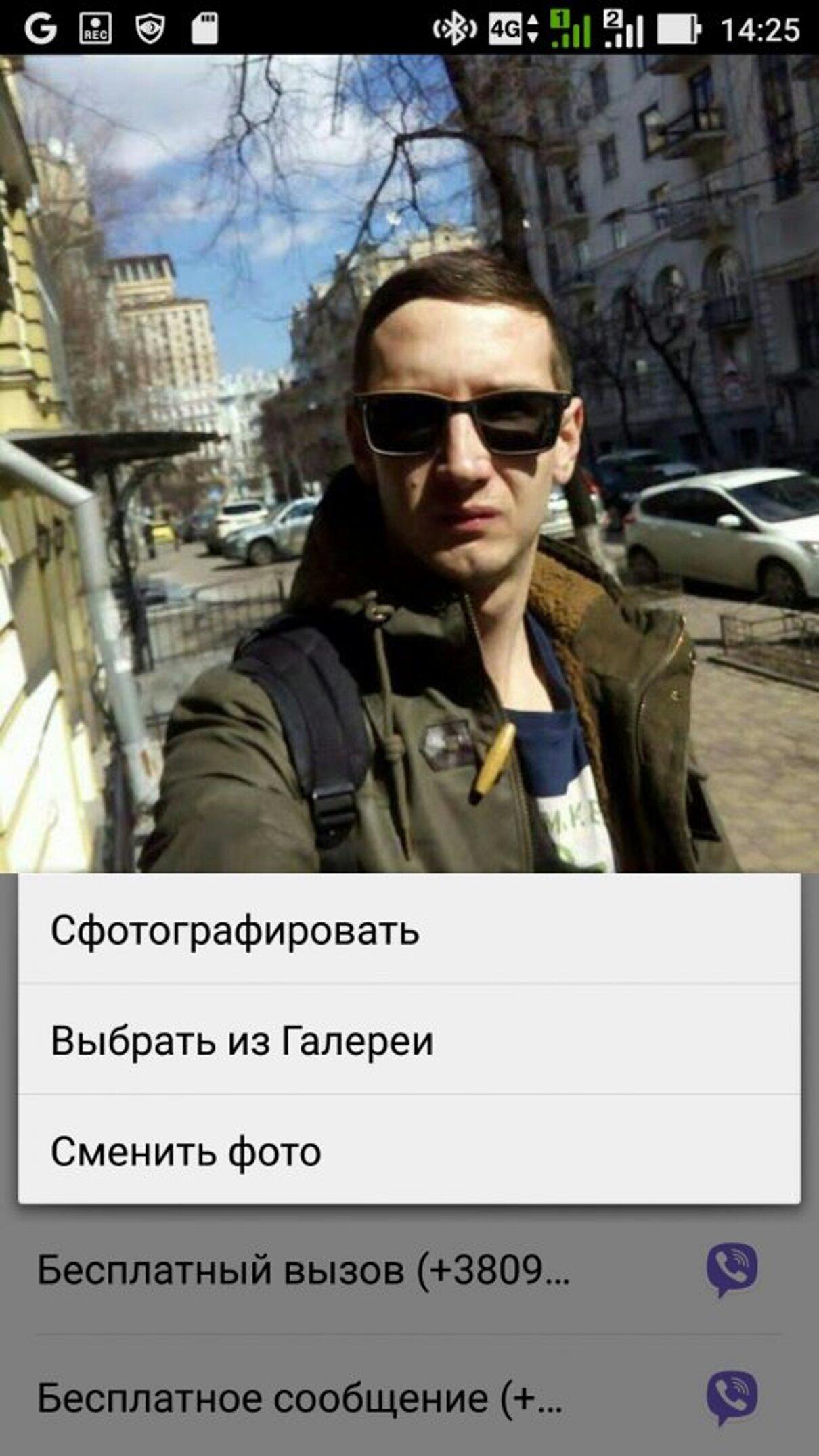 """Жалоба-отзыв: """"GRADENERGY"""" Также как ФОП Оніщенко В.Р - Кидалово!!!.  Фото №3"""