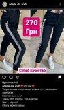 Жалоба-отзыв: www.instagram.com/odejda_dla_vceh - Кидают на деньги и присылают хлам.  Фото №3
