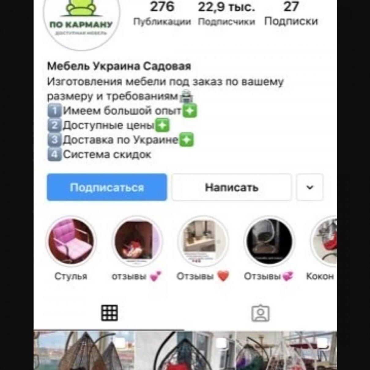 Жалоба-отзыв: Dom_sad_ua-сайт - МОШЕННИКИ!!!!!!!