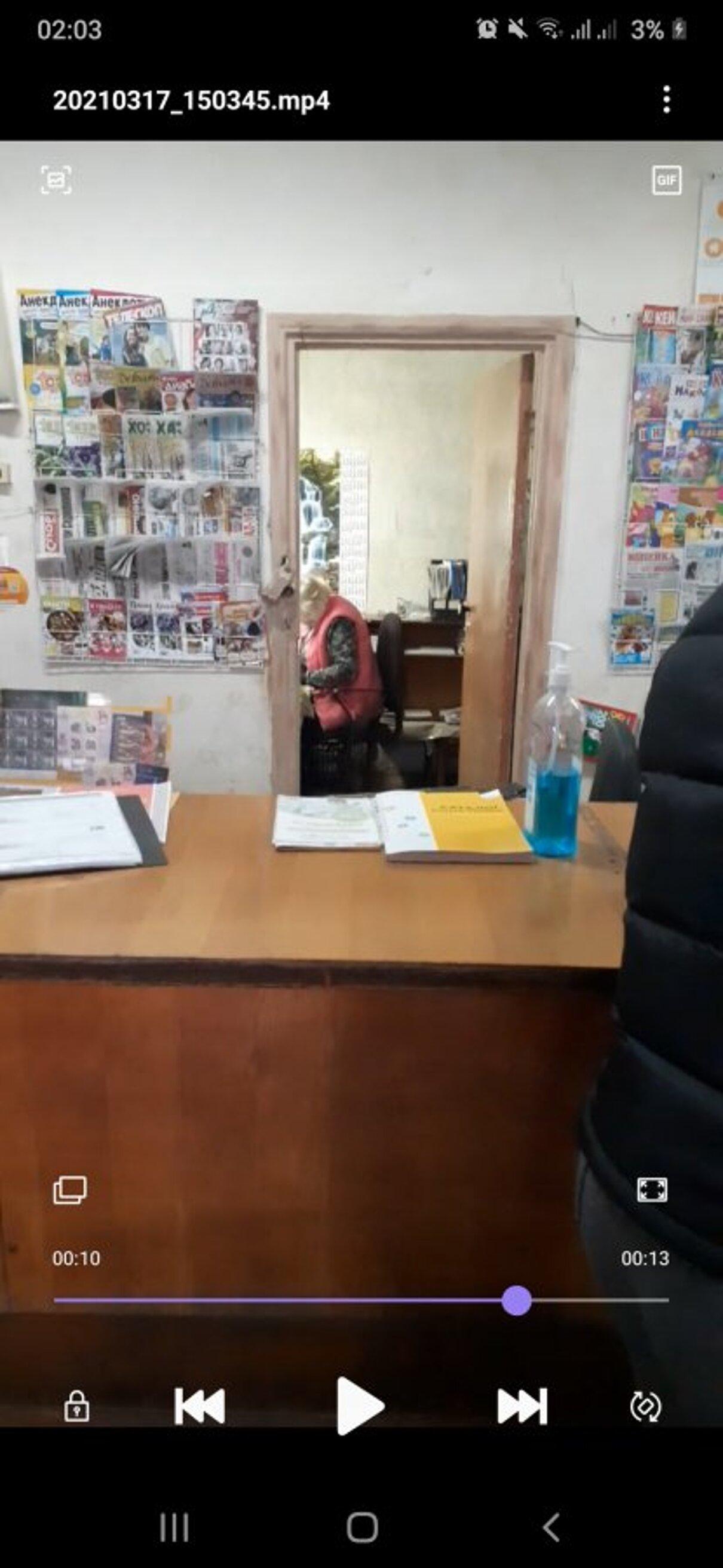 Жалоба-отзыв: Укрпочта, м-н 1, г. Лозовая - Один сотрудник лишь.  Фото №5