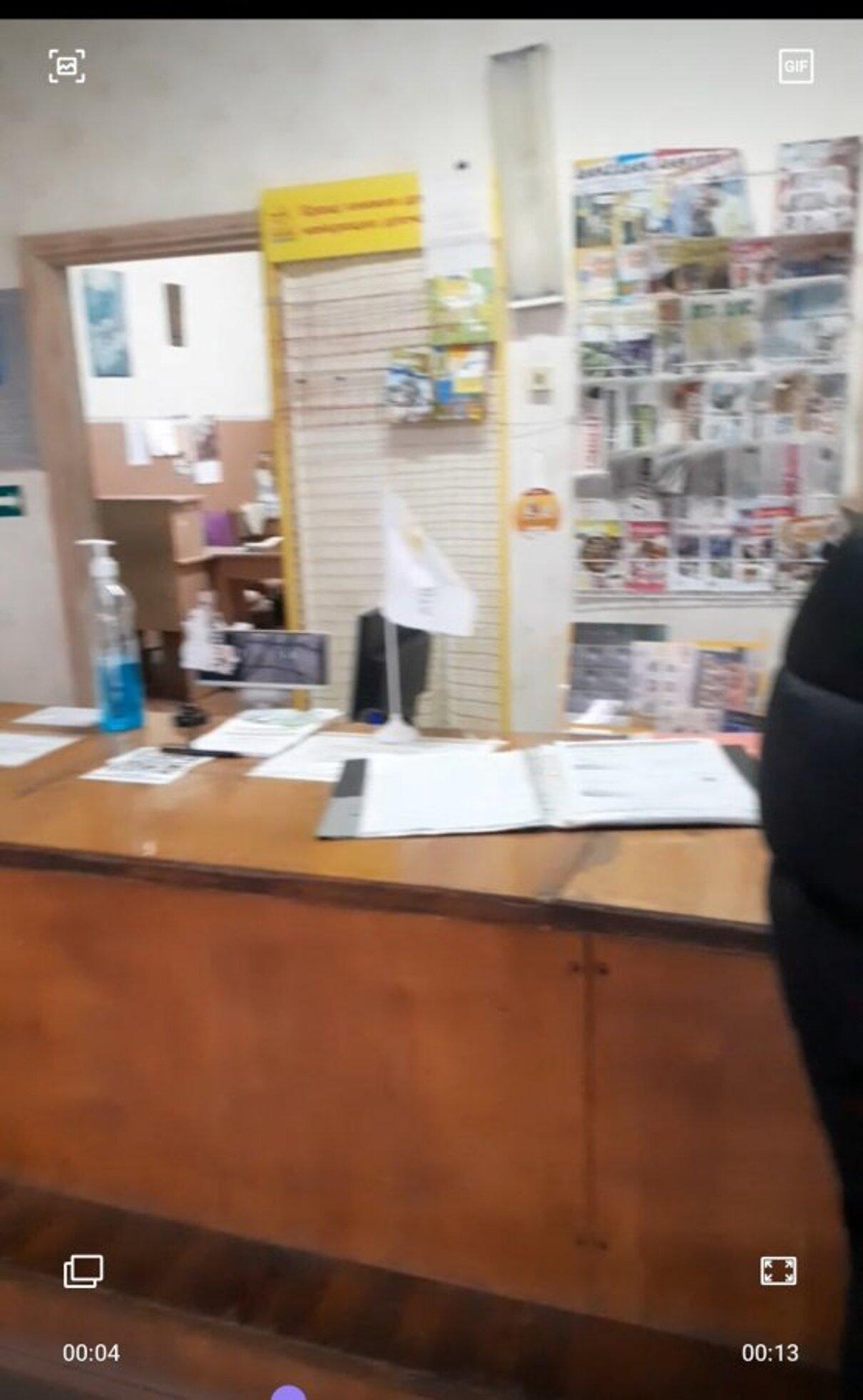 Жалоба-отзыв: Укрпочта, м-н 1, г. Лозовая - Один сотрудник лишь.  Фото №2